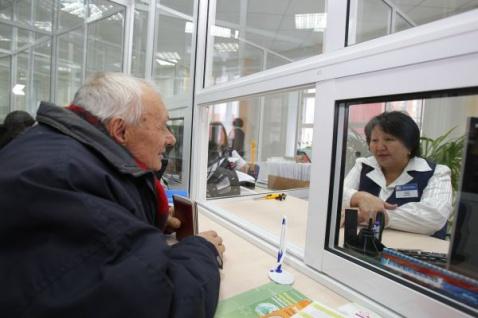 Неделя осталась ульготников Калмыкии, чтобы выбрать форму соцуслуг