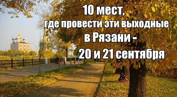 Календарь православных постов в 2013 году