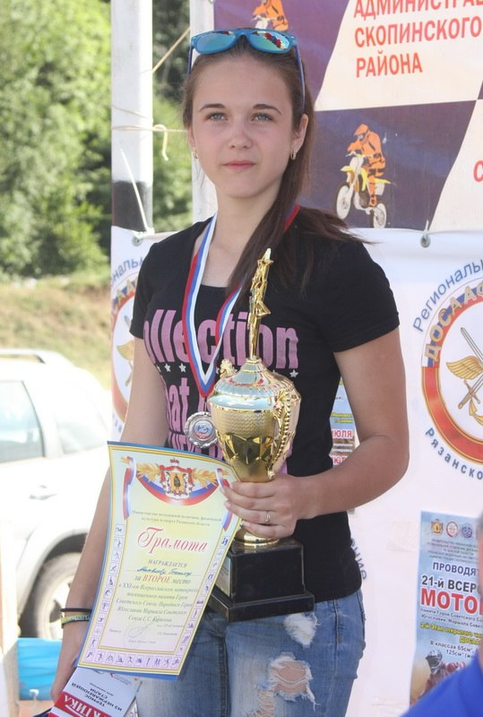 В Рязанской области прошли соревнования по мотокроссу A9786c0f361ca448d9befa13e4f9a78b