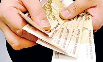 Пенсия неработающего пенсионера в свердловской область