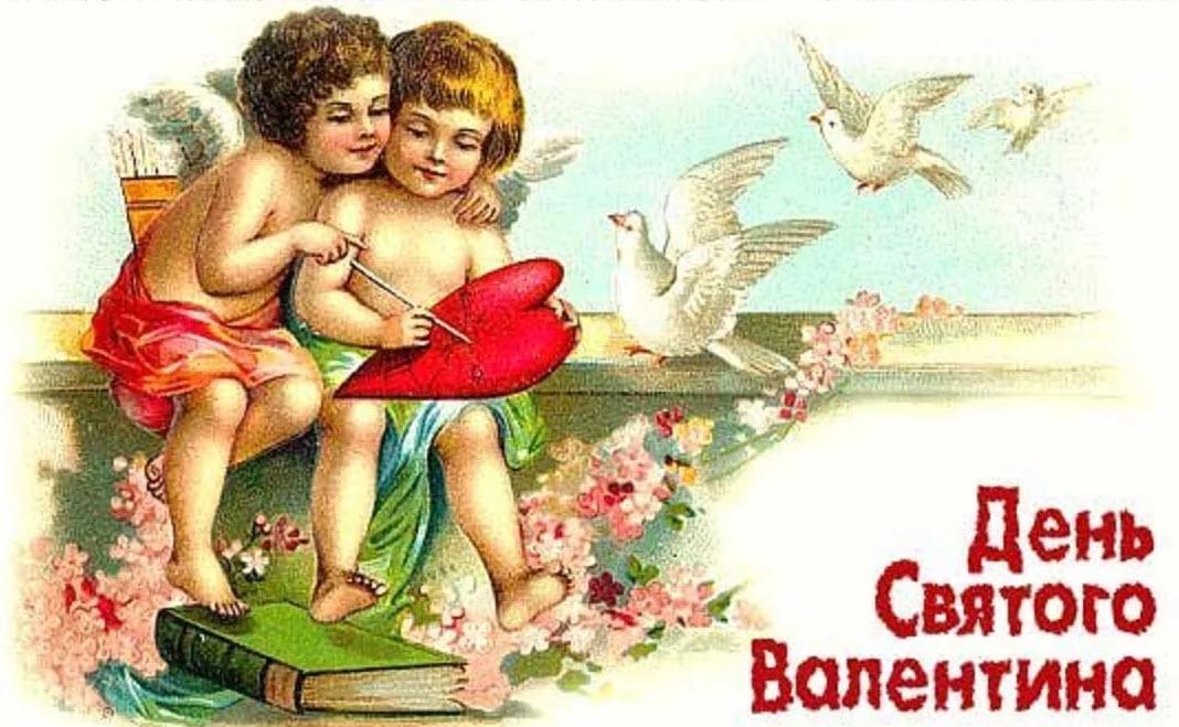 Знакомым валентина день святого