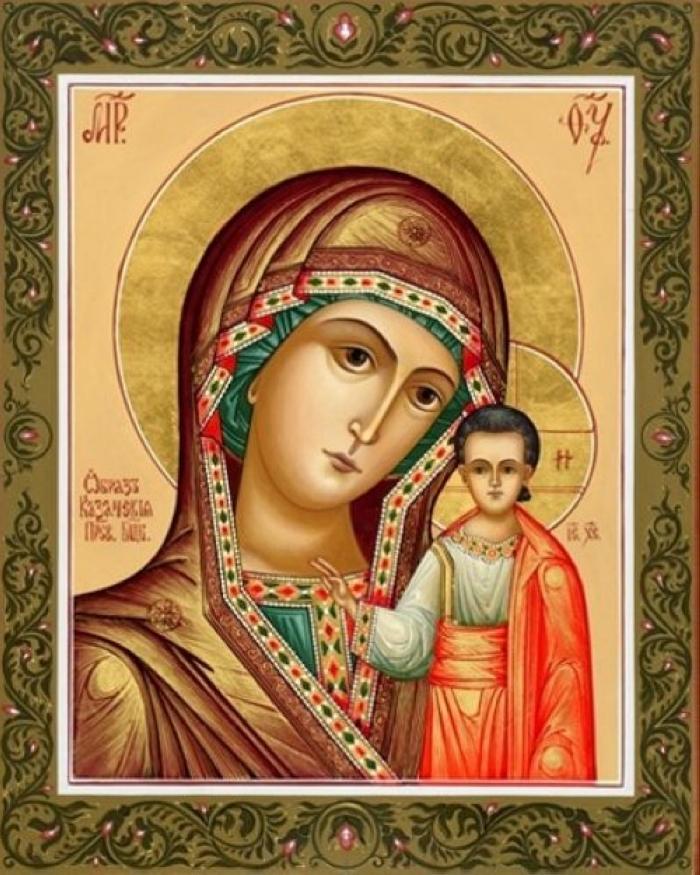 Картинки, рисунок казанская божья матерь
