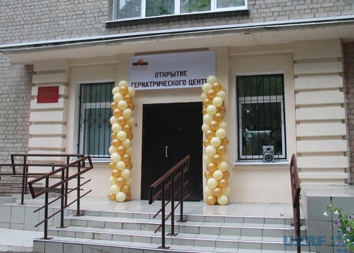 Центр пожилых людей в рязани дом престарелых в казани частный