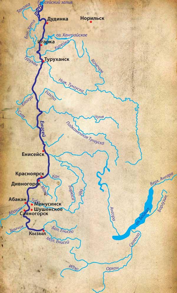 нужно картинка река енисей на карте должен