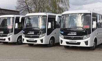 В Рязани с 30 апреля на маршруты выйдут 20 новых автобусов
