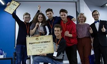Рязанские «Обниматели панд» победили на Чемпионате ЦФО по географии